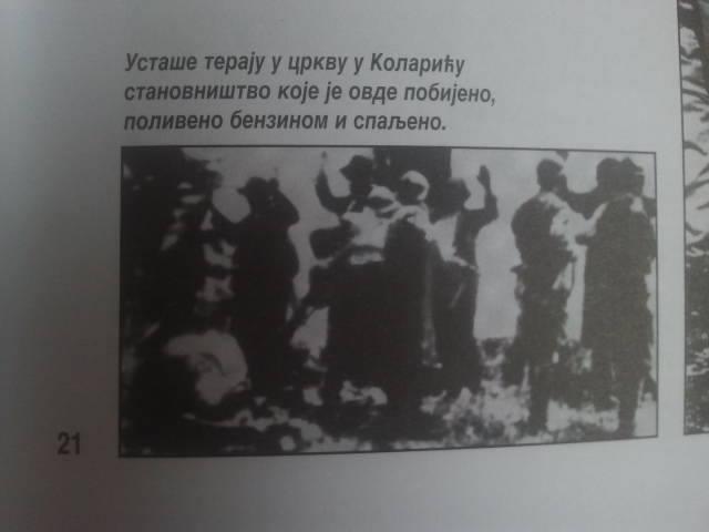 Глинска црква Коларић.jpg