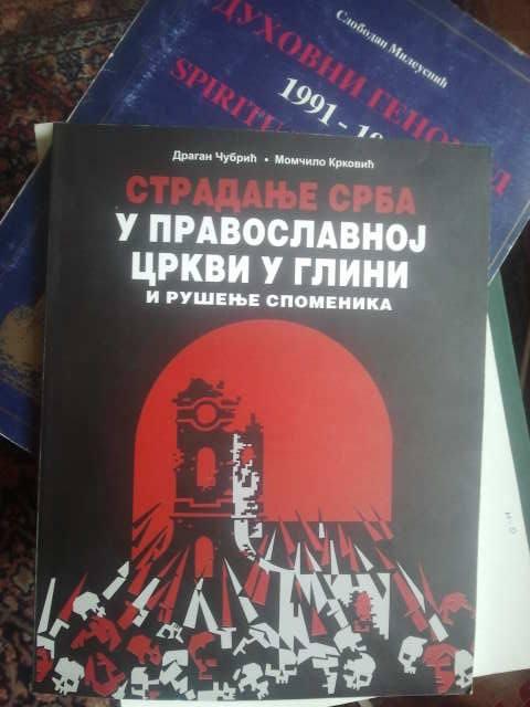 Страдање Срба у Глини монографија.jpg
