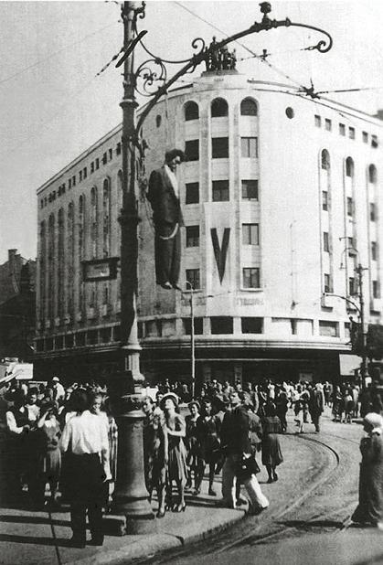 Terazije vešanje 1941 obućar Svetislav Milin.jpg