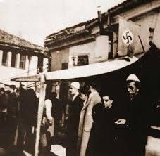 SS SKenderbeg WW II.jpg