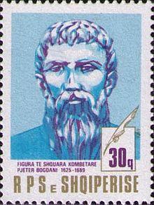 Pjetër_Bogdani_1989_Albania_stamp